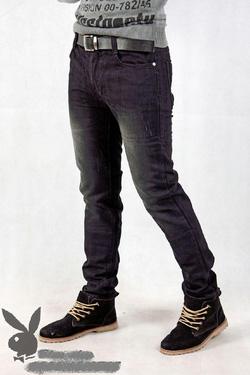 Ảnh số 37: jeans chất đẹp<HOT> - Giá: 300.000
