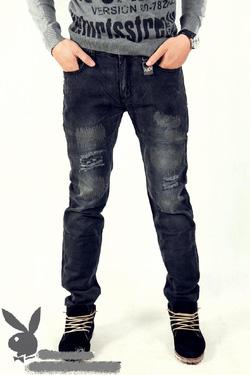 Ảnh số 78: jeans chất chun đẹp - Giá: 300.000