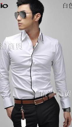 Ảnh số 8: áo so mi nam - Giá: 220.000
