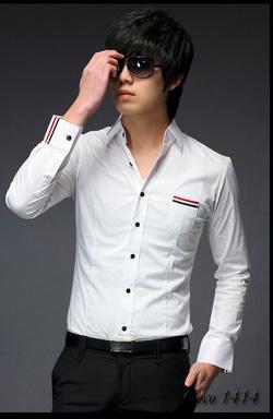 Ảnh số 7: áo so mi nam - Giá: 220.000