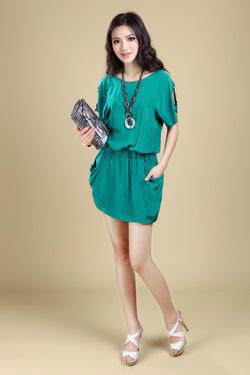 Ảnh số 16: Váy công sở LADYROY-5314 - Giá: 420.000
