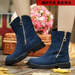 Ảnh số 93: Boot đẹp model 2012 -  B0093 - Giá: 650.000