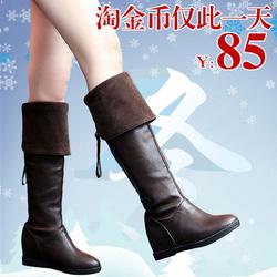 Ảnh số 97: Boot đẹp model 2012 -  B0097 - Giá: 480.000