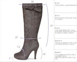 Ảnh số 70: MS 12 : cloe ( Boot cao cổ ) - Giá: 1.580.000