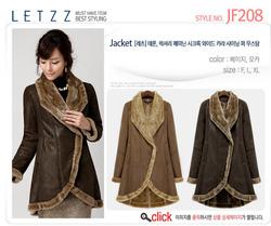 Ảnh số 13: JF208 - Giá: 1.200.000