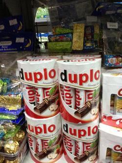 Ảnh số 47: Kẹo socola hạt dẻ Duplo - Giá: 10.000