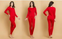 Ảnh số 5: quần  áo giữ ấm - Giá: 435.000