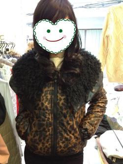 Ảnh số 90: áo da báo cổ lông - Giá: 400.000