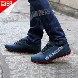 Ảnh số 26: Giày Wangdi thời trang nam GN026 - Giá: 440.000