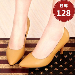 Ảnh số 6: Giày cao gót CG6 - Giá: 560.000