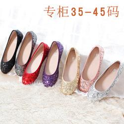 Ảnh số 19: Giày búp bê nhiều màu sắc CG19 - Giá: 450.000