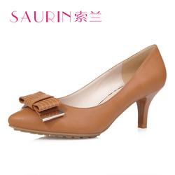Ảnh số 53: Giày cao gót CG53 - Giá: 480.000