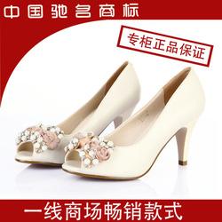 Ảnh số 56: Giày cao gót CG56 - Giá: 500.000