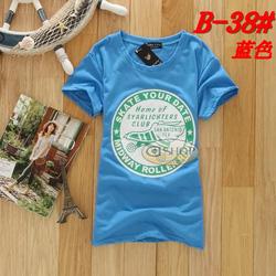 Ảnh số 12: áo phông hè nữ hàn quốc - Giá: 150.000