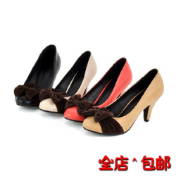 Ảnh số 76: Giày cao gót CG76 - Giá: 330.000