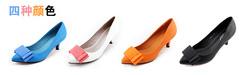 Ảnh số 82: Giày gót thấp CG82 - Giá: 450.000