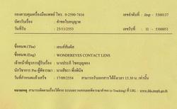 Ảnh số 41: giấy chứng nhận lens nhập khẩu hàn quốc - Giá: 230.000