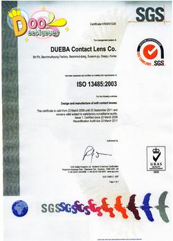 Ảnh số 47: giấy chứng nhận lens nhập khẩu hàn quốc - Giá: 230.000