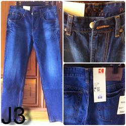 Ảnh số 58: Jeans Boss 2041 - Giá: 250.000