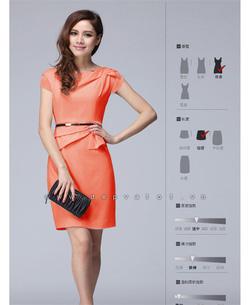 Ảnh số 2: Đầm cônng sở Nhất dáng nhì da. màu cam - Giá: 350.000