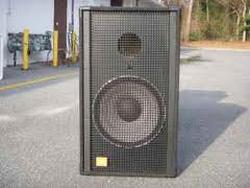 Ảnh số 32: JBL 4718 - Giá: 20.000
