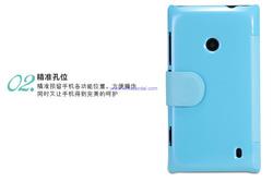 Ảnh số 34: - Bao Da NOKIA Lumia 520 NILLKIN Fresh - Giá: 200.000