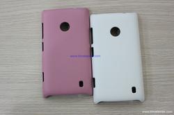 Ảnh số 40: - Ốp Lưng NOKIA Lumia 520 DOLIDA Nhựa Giả Da - Giá: 100.000