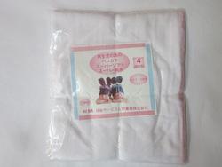 Ảnh số 22: Khăn tắm Nhật 4 lớp - Giá: 25.000