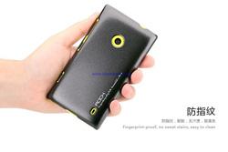 Ảnh số 44: - Ốp Lưng NOKIA Lumia 520 ROCK Tĩnh điện - Giá: 150.000