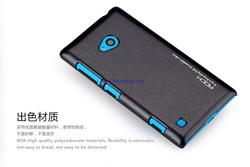 Ảnh số 48: - Ốp Lưng NOKIA Lumia 720 ROCK Tĩnh điện - Giá: 150.000