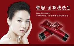 Ảnh số 6: Bộ Tắm trắng Red đỏ Hàn QUốc - Giá: 120.000