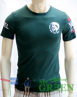 Ảnh số 39: áo phông body - Giá: 120.000
