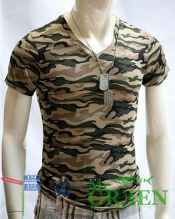 Ảnh số 77: áo phông body ARMY - Giá: 120.000