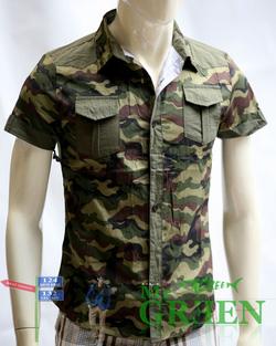 Ảnh số 82: áo SƠ MI body ARMY - Giá: 200.000
