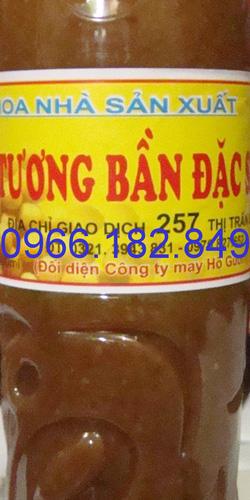 Ảnh số 20: Đã từ lâu, tương Bần được xếp vào một trong những món ăn ưa thích của người Hà Nội xưa đó là: dưa La, cà Láng, nem Bảng, tương Bần, nước mắm Vạn Vân - Giá: 20.000