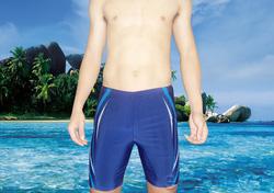 Ảnh số 16: Quần bơi dài nam QB123 - Giá: 180.000