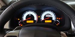 Ảnh số 10: Corolla Altis 2013 - Giá: 734.000.000