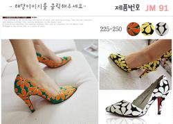Ảnh số 5: giầy cao gót Hàn quốc - Giá: 30.000
