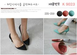 Ảnh số 3: giầy cao gót Hàn quốc - Giá: 30.000