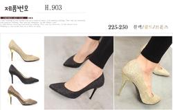 Ảnh số 15: giầy cao gót Hàn quốc - Giá: 30.000