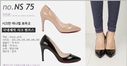 Ảnh số 18: giầy cao gót Hàn quốc - Giá: 30.000
