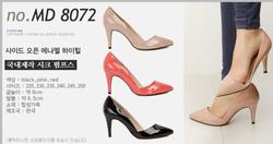Ảnh số 20: giầy cao gót Hàn quốc - Giá: 30.000