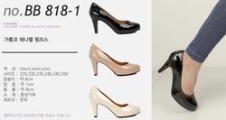 Ảnh số 24: giầy cao gót Hàn quốc - Giá: 30.000