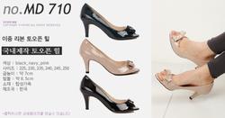 Ảnh số 30: giầy cao gót Hàn quốc - Giá: 30.000