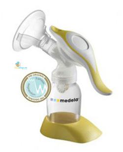 Ảnh số 12: Máy hút sữa Medela Harmony MHS01 - Giá: 1.390.000