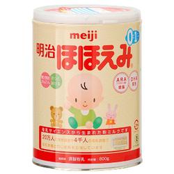 Ảnh số 1: Sữa Meiji 0 - Giá: 600.000