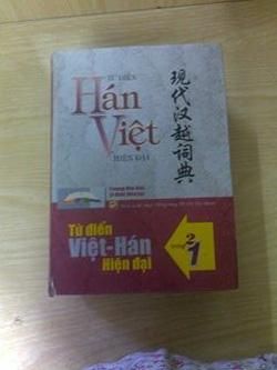 Ảnh số 16: Từ điển Việt Hán, Hán Việt 2 trong 1 - Giá: 90.000