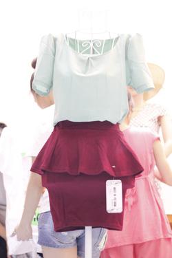 Ảnh số 12: Áo sơ mi  Zara, Chân váy peplum - Giá: 350.000