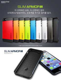 Ảnh số 22: Case iPhone 5 SGP Slim Armor S - Giá: 550.000