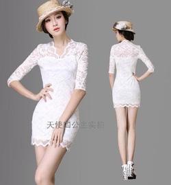 Ảnh số 86: váy ren - Giá: 450.000